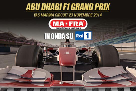 Ma-Fra in TV durante il Grand Premio di Abu Dhabi